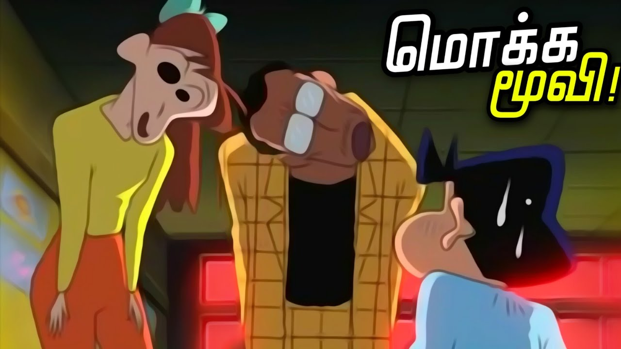 Download Shinchan movie The Legend Called Dance! Amigo! Tamil | Shinchan movie full story explained in tamil
