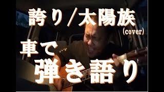 【自己紹介】 関西を中心に活動中のシンガーソングライター 唄う柔道家 ...