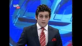 TOLOnews 10PM News 15 November 2014 / خبرهای ۱۰ طلوع نیوز ۲۴ عقرب ۱۳۹۳