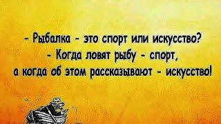 Форштадский. Река Хопёр. Урюпинский район. Слушайте своё сердце!... БЕРЕГИТЕ ХОПЁР !!!