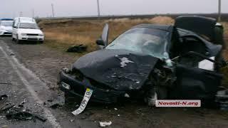 Видео Новости-Н: ДТП на трассе «Николаев-Херсон»: 3 человека в тяжелом состоянии
