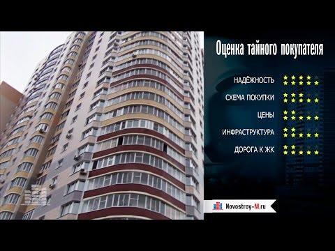 Купить квартиру в ЖК «ИзМайЛовО»