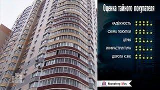 видео Новостройки в Измайлово от 5.57 млн руб за квартиру от застройщика
