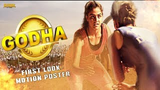 Godha Hindi Dubbed Malayalam Upcoming Movie | WamiqaGabbi TovinoThomas