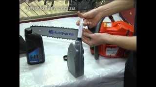 видео Как разбавить бензин с маслом для бензопилы