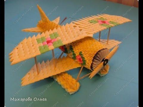 Схема оригами модульное самолёт фото 340