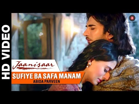 Sufiye Ba Safa Manam | Jaanisaar | Abida Parveen | Imran Abbas, Muzaffar Ali & Pernia Qureshi Mp3