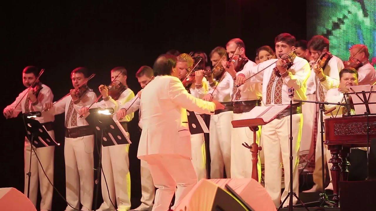 Adrian Ursu Zice Lumea Concert Solounica Youtube
