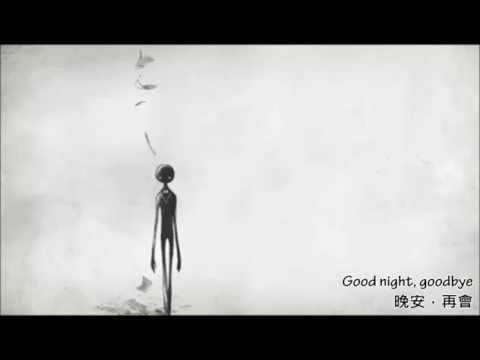【Deemo】Light Pollution(中文字幕)