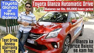 Toyota Glanza Test Drive & Honest Review | Petrol Automatic CVT Variant | Comparison with Baleno🔥