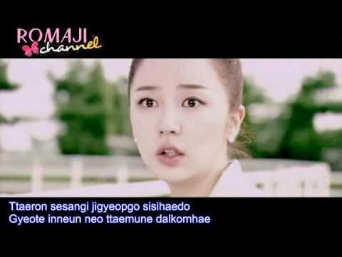 [Romaji SUBBED] Davichi - Hot Stuff [HQ]