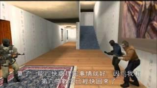 【遊俠視頻】CSO - 數字的豪宅