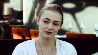 Акиньшина и Бодров. 30 секунд памяти