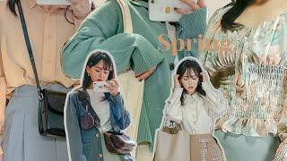 봄맞이&대학생을 위한 알록달록 봄옷들(ft.A…