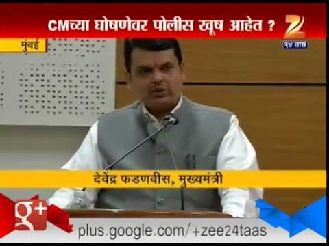 Mumbai : Maharashtra CM Declared Pay But What About Health Of Police Officer