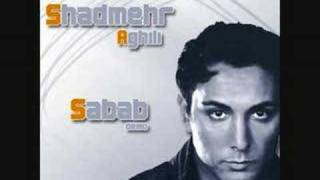 Shadmehr Aghili - Bia (NEW ALBUM SABAB)