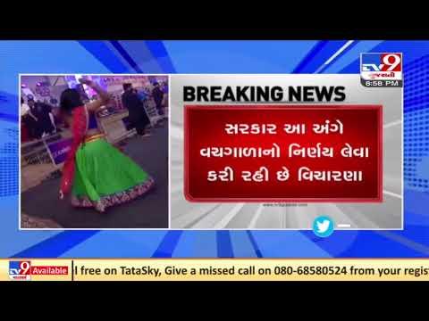 Gujarati artists seek permission for garba in clubs, party plots during Navratri  TV9News
