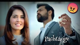 Pachtaoge | Sad Status | New Whatsapp status video 2019