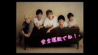 FM NACK5 『A.B.C-Z Go! Go! 5』 (2016.04.~2017.03.) 戸塚祥太 ドライ...