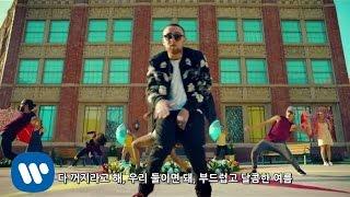 Mac Miller - Dang! feat. Anderson .Paak  자막 뮤직비디오