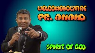 MALAYALAM BIBLE STUDY SUNDAY MESSAGE BY Pr ANAND PUTHENPURACKAL 02-11-2014