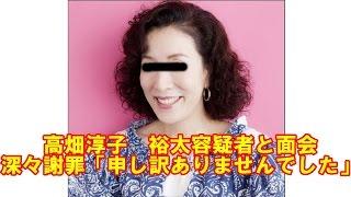 群馬県前橋市のホテルで40代の女性従業員に性的暴行を加えてケガをさ...