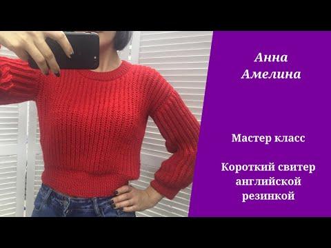 Пуловер красный спицами
