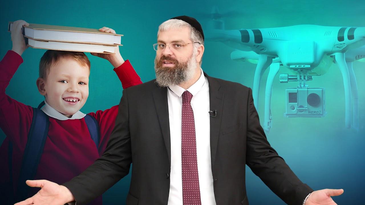 הרב מיכאל כהן - לעוף ביחד עם רחפן