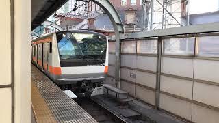 E233系0番台 東京駅1番線 発車