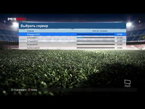 Union (1:4) (3:2) Galaxy (Premier League 11x11 4Stars PES17 PC Season 3)