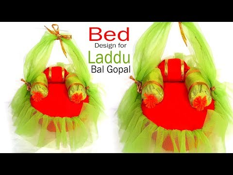 Laddu Bal Gopal Bed |  Bed for Laddu Bal Gopal | bal gopal bistar | Handmade Bag for Bal gopal