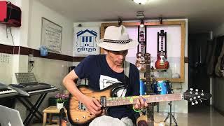 ខ្ញុំស្រលាញ់ស្រីតូច(Guitar solo lesson)