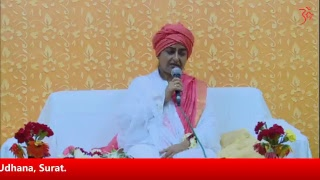 Live Satsang on Kamika Ekadashi from surat