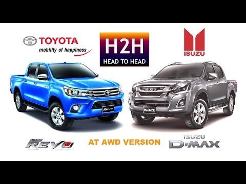 Toyota Says It S In Talks With Isuzu On Diesel Development Worldnews