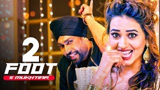 2 Foot: S Mukhtiar, Kuwar Virk | New Punjabi Songs 2017 | T Series Apnapunjab