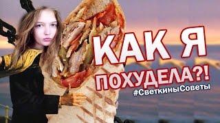 видео Диета блюдечко