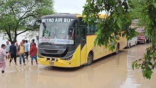 Rain In Nepal | बारिश ने नेपाल में मचाइ तबाही / Live Video From Bhokraha Sunsari Nepal