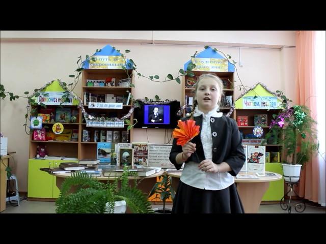 Изображение предпросмотра прочтения – МарияВахрамова читает произведение «Славная осень» Н.А.Некрасова