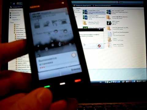 Установка программ на смартфоны. Nokia 5800 (s60v5)