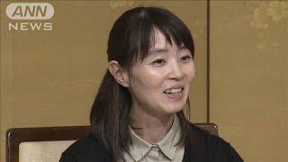 芥川賞に今村夏子さん ノーカット会見(19/07/17)