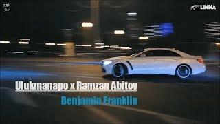 Смотреть клип Ulukmanapo X Ramzan Abitov - Benjamin Franklin