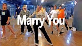 Bruno Mars - Marry You(Beginner) / Dance Choreography 합정댄스학원 신촌이지댄스