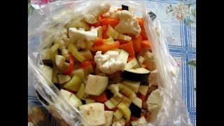 Заготовки на зиму  Заморозка овощей для рагу и супа