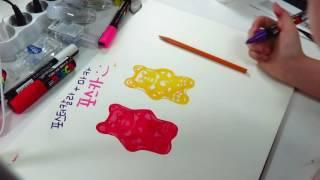 3편[화방넷 LIVE 미술강의 미술대학 입시 포스카로 합격하자!! 포스카를 입시미술에 접목하는 방법을 예쁜~쌤이 설명해줄게요~