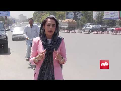 Peace Efforts, Security Issues Affect Afghan Election Campaign