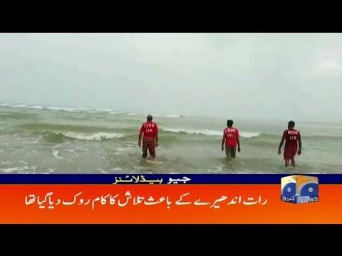 Geo Headlines - 10 AM - 23 June 2018