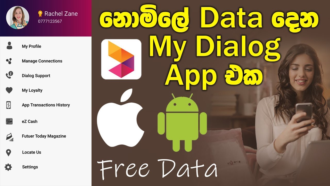 Free Data / Introducing the New MyDialog App / Sinhala