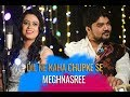 Dil ne kaha chupke se Pyar hua Chupke se cover | Meghnasree | Full video song 2018 | Sm studio