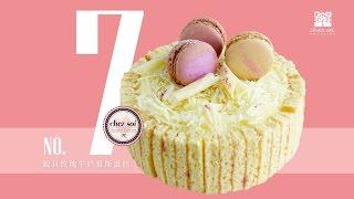 手繹生活// 銀耳玫瑰牛奶慕斯蛋糕 White Fungus & Rose Mousse Cake