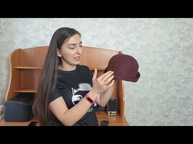 Шляпа, Рейне Лиловая